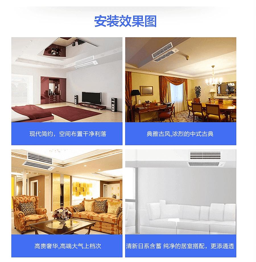 美的家用中央空调安装效果图
